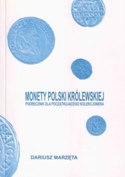 Monety-Polski-Krolewskiej