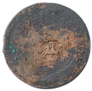dominialna grosz August III a