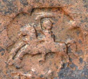 dominialna grosz August III k